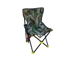 ZANLURE 32/36/39cm Durable Fishing Chair Portable Outdoor Folding Chairs Camouflage Fishing Stools