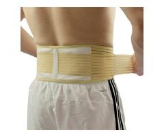 Tourmaline Self Heating 20 Magnetic Therapy Back Support Belt Brace Backache Relief Belt