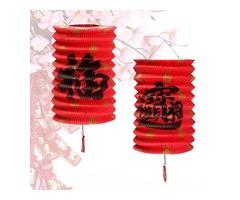 "10 PCS Chinese""Fu""Reunion Hanging Red Paper Lamp Lantern New Year Festival Decor"